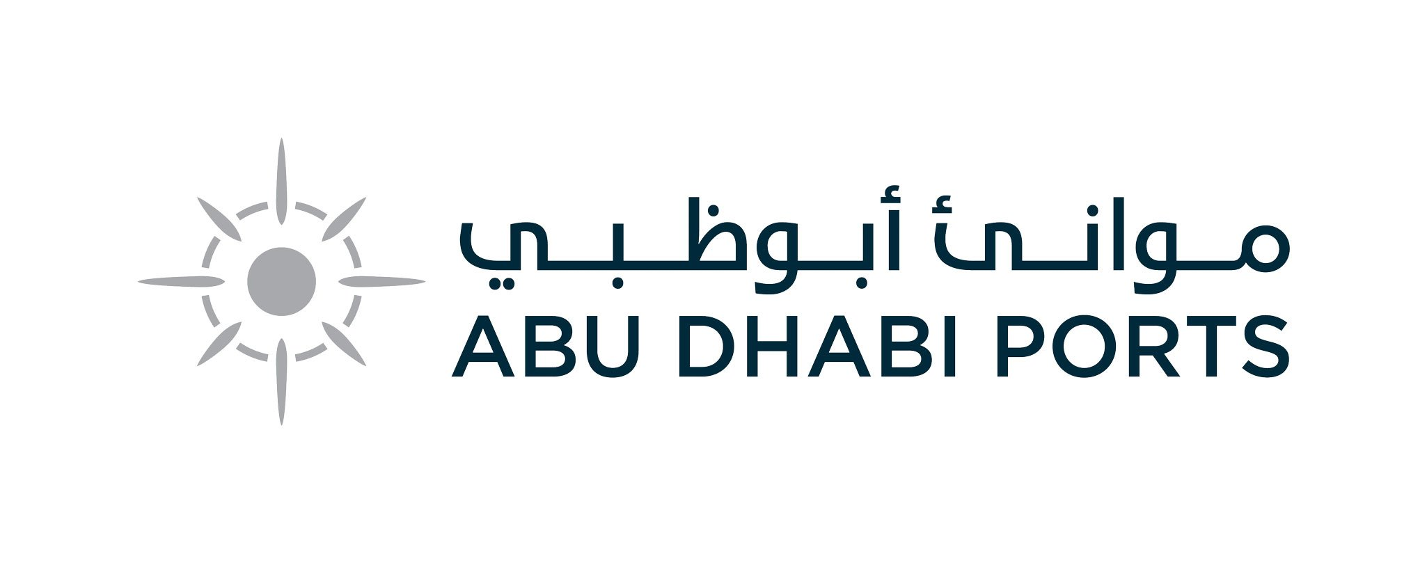 Abu Dhabi Ports Company (ADPC) logo