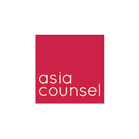 Asia Counsel logo