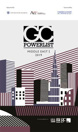 Middle East 2019 GC Powerlist Cover