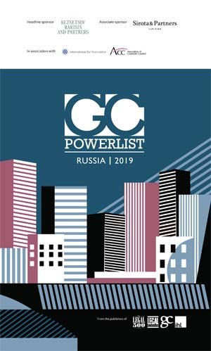 Russia 2019 GC Powerlist Cover