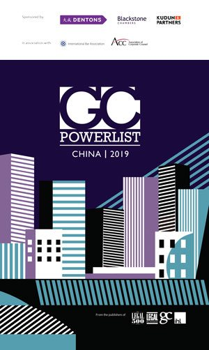 China 2019 GC Powerlist Cover