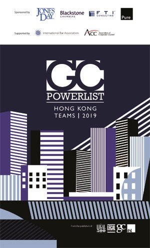 Hong Kong Teams 2019 GC Powerlist Cover