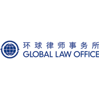 Logo Global Law Office