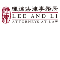 Logo Lee and Li, Attorneys-at-Law