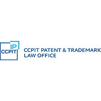 Logo CCPIT Patent & Trademark Law Office