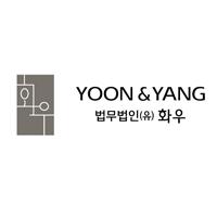 Logo Yoon & Yang LLC