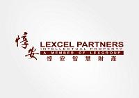 Logo Lexcel Partners