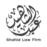 Shahid Law Firm Logo