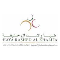 Haya Rashed Al Khalifa Attorneys at Law & Legal Consultants Logo