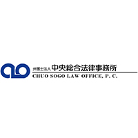 Chuo Sogo Law Office Logo