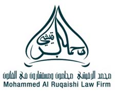 Mohammed Al Ruqaishi Law Firm logo