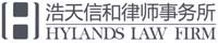 Hylands Law Firm company logo