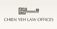 Chien Yeh Law Offices logo