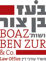 Boaz Ben Zur & Co. Law office logo