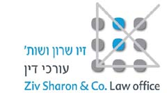 Ziv Sharon & Co. Law Office logo