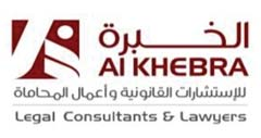 Al Khebra Legal Consultants and Lawyers logo