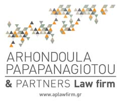 Arhondoula Papapanagiotou & Partners Law Firm logo