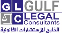 Gulf Legal Consultants logo