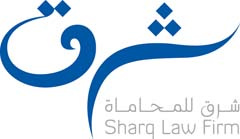Sharq Law Firm logo