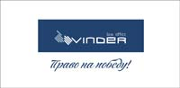 Vinder Law Office logo