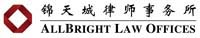 AllBright Law Offices logo