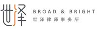 Broad & Bright logo
