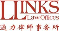 Llinks Law Offices logo