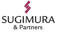 SUGIMURA International Patent and Trademark Attorneys logo