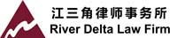 River Delta Law Firm logo