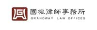 Beijing Grandway Law Offices logo