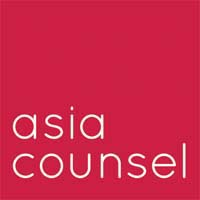Asia Counsel Vietnam Law Company Limited logo