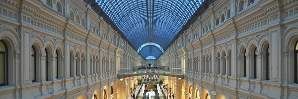 image of Russia shopping mall