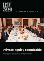 Private equity cover