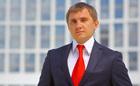 Mr Dmytro Syrota  photo