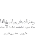 Mohammad Al-Yagout photo