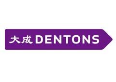 Dentons China logo