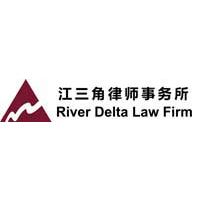 River Delta Law Firm logo