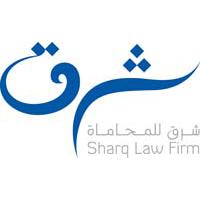 Sharq Law Firm logo