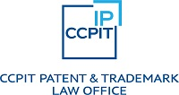 CCPIT Patent & Trademark Law Office logo