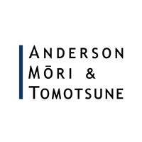 Anderson Mori & Tomotsune logo